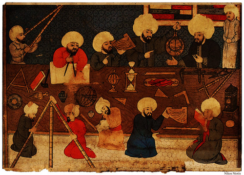 Islamic Science and Technology