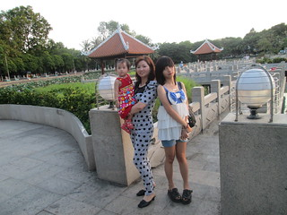 mama ft col gai iu ft Py :* <3