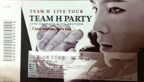 Hiroshima_ticket