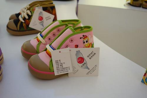 鞋寶觀光工廠