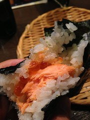 meal(0.0), california roll(0.0), fish(0.0), steamed rice(1.0), sushi(1.0), gimbap(1.0), japanese cuisine(1.0), food(1.0), dish(1.0), cuisine(1.0), onigiri(1.0),
