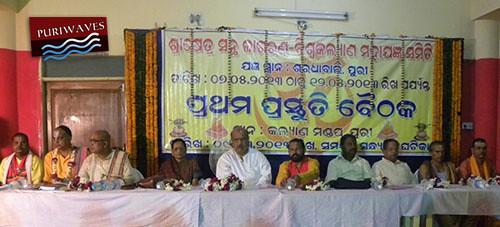 Srikhetra Santha Jagarana Mahayagnya event has scheduled