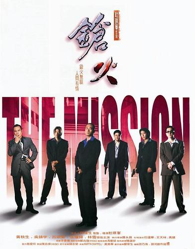 枪火 (1999)海报