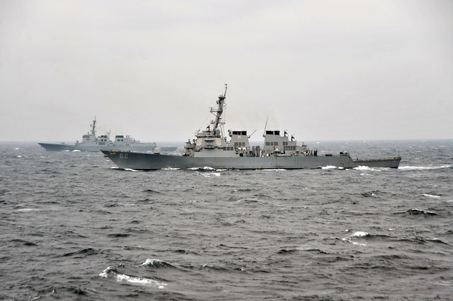 Click here to see more photos of USS Fitzgerald (DDG 62)