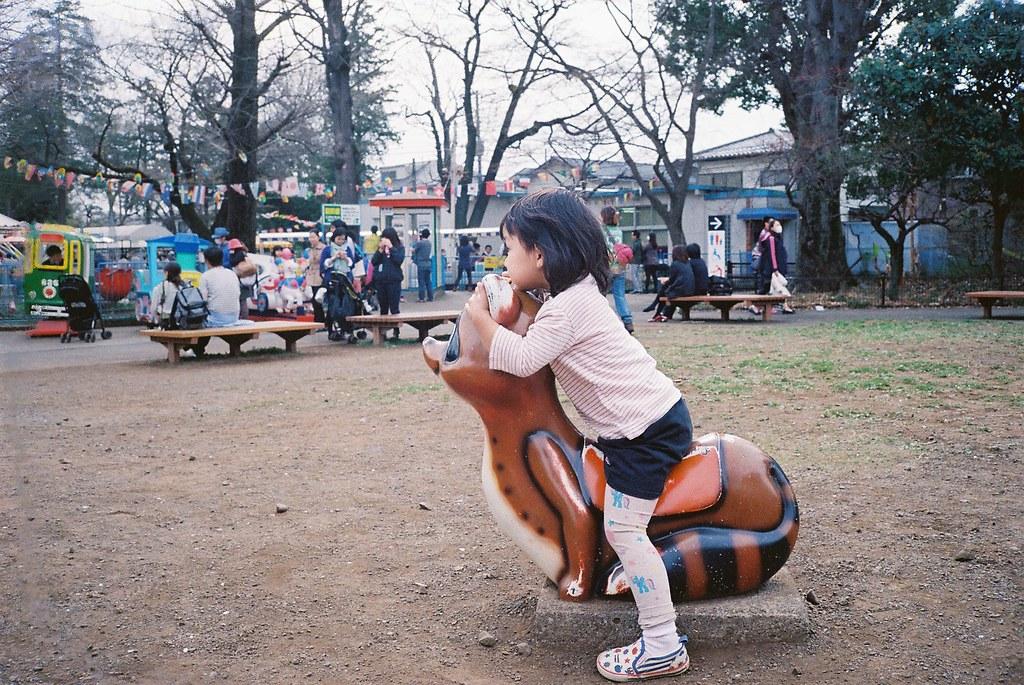 Inokashira Zoo