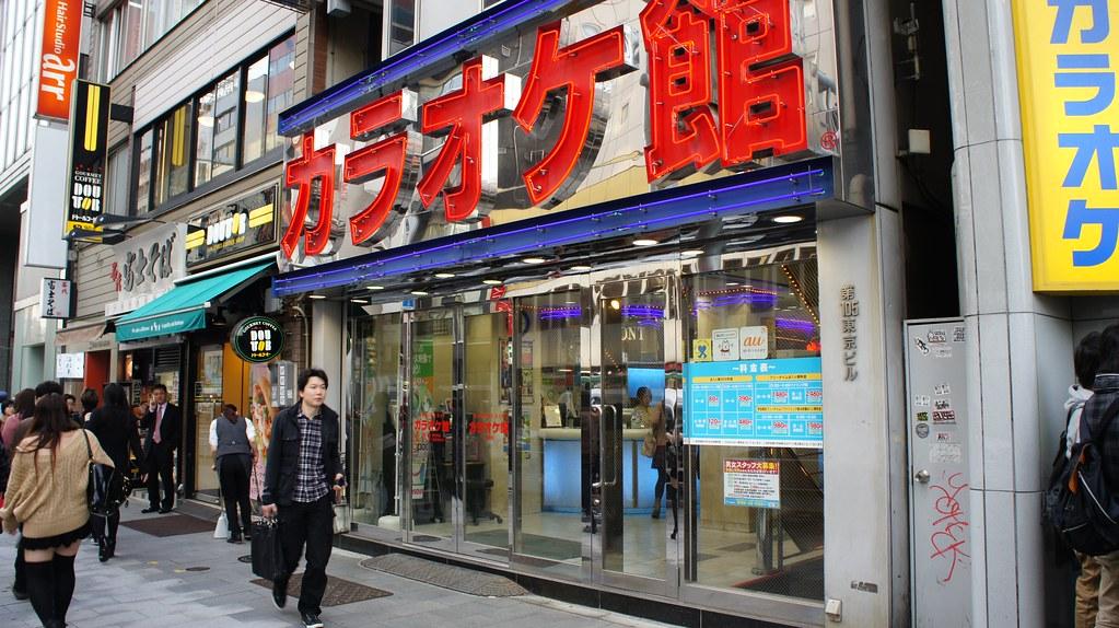 Karaoke-kan Shibuya
