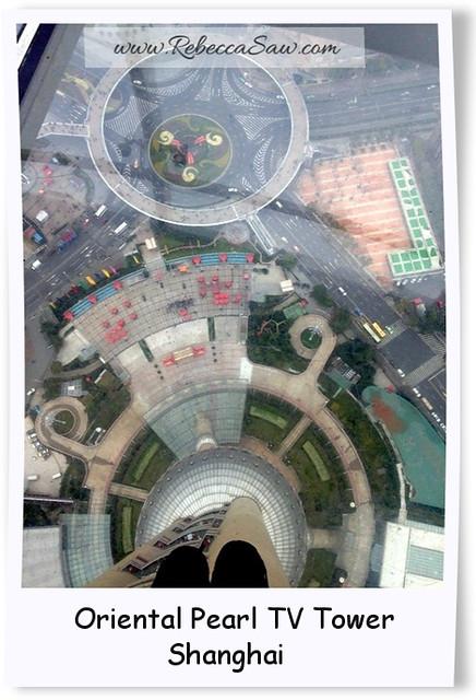 Shanghai - rebeccasaw