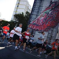 Carrera popular de Nervión-San Pablo