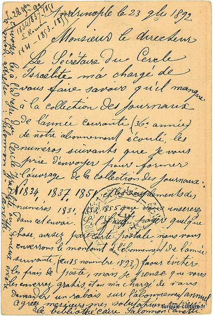 Entier postal, cercle-israelite-1892-2