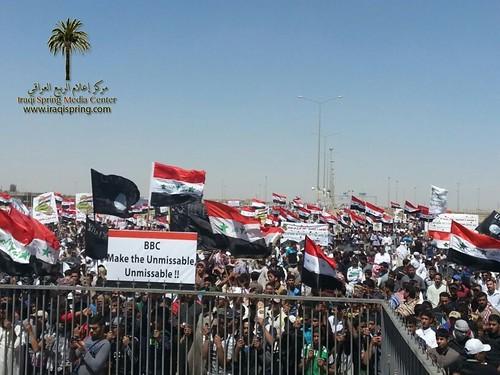 From Fallujah من الفلوجة