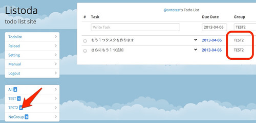 Photo:2013-04-06 21.04 のイメージ By:onetohihi