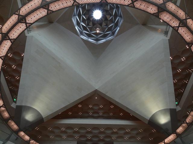 Musée d'Art Islamique - Museum of Islamic Art, Doha