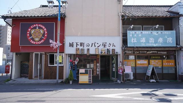 Cyakura_1