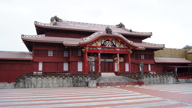 The Kingdom of Ryukyu on Okinawa Island, Japan