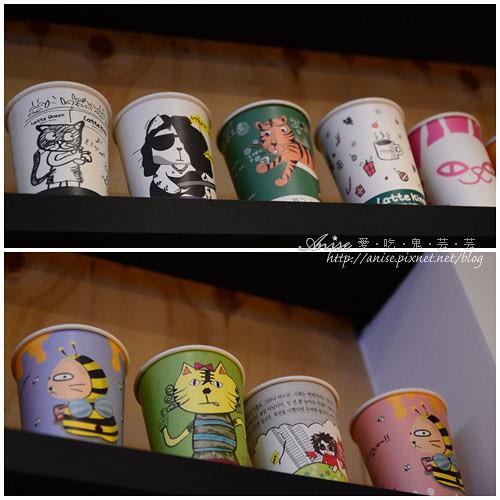 Latte King_015.jpg
