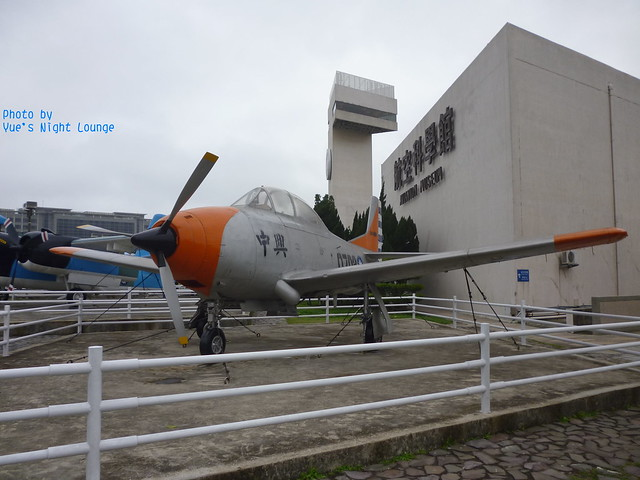 室外飛機公園 中興號教練機