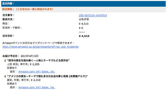 Screen Shot 2013-04-15 at 21.26.34