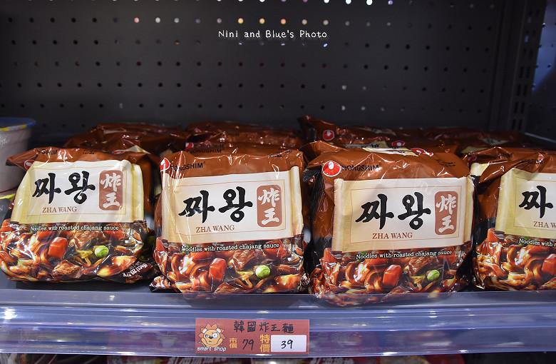 台中獅賣特即期良品進口零食餅乾泡麵39