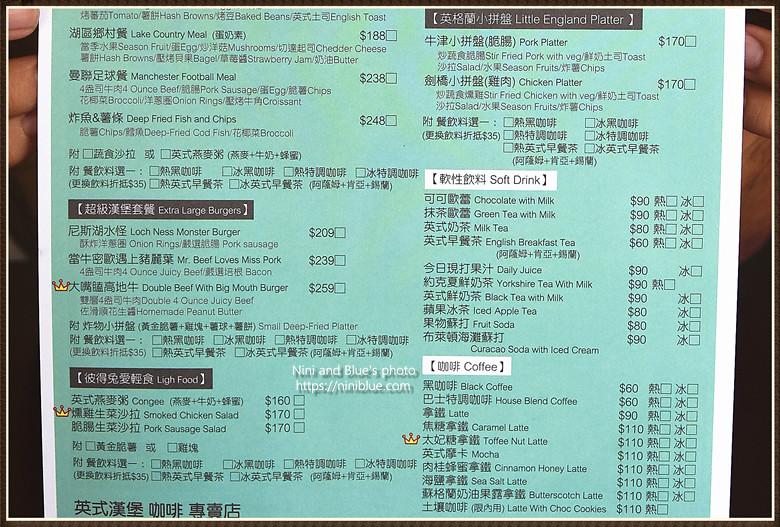 台中漢堡巴士菜單menu價位01