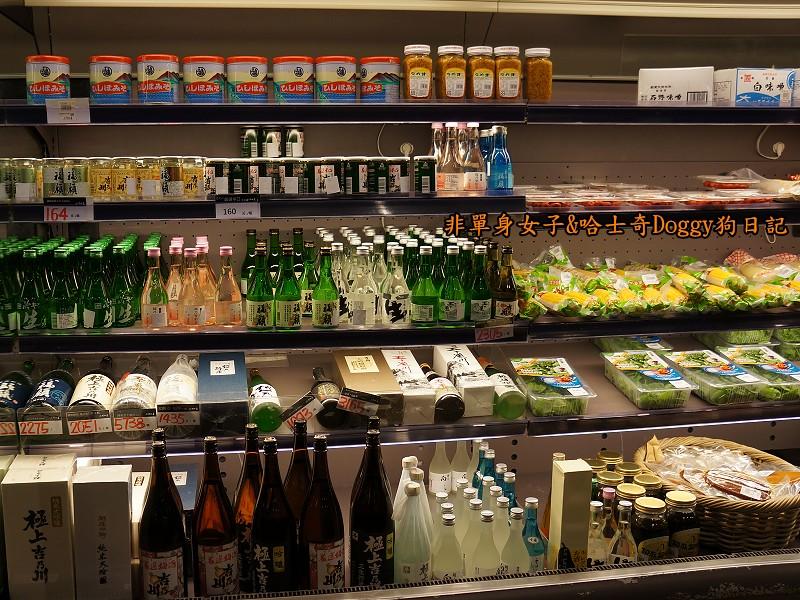 上引水產04生鮮超市
