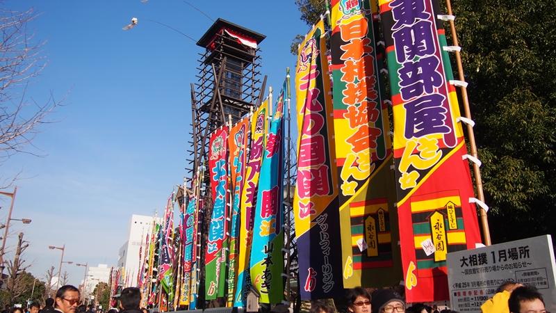 Tokyo Honeymoon 2013_day02_222