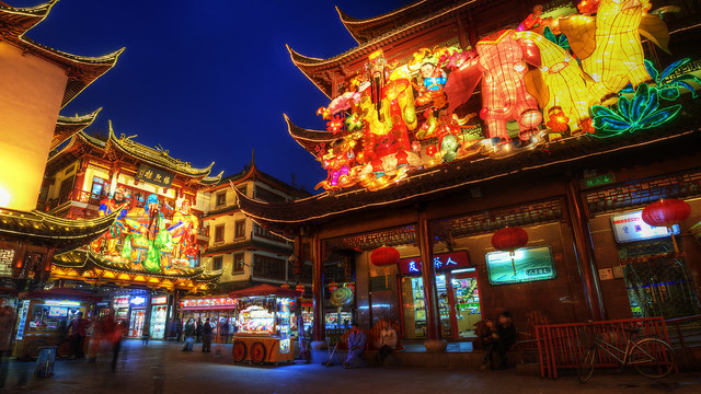 豫園商城の装飾 Illuminations of Yuyuan Tourist Mart