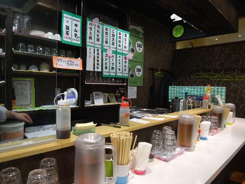 カルビ丼ハラミ丼『一(はじめ)』@東向商店街-04