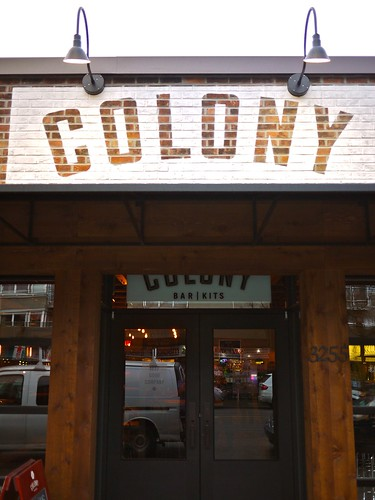Colony Bar | Kitsilano, Vancouver