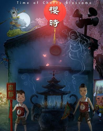 130223(3) - 「東京動畫大賞2013」部分名單揭曉、台灣「蔡旭晟」代表作《櫻時》勇奪『公開徵選組』年度最大獎!