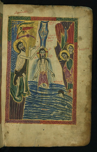 Gospel Book, Baptism of Christ, Walters Manuscript W.540, fol. 9r by Walters Art Museum Illuminated Manuscripts