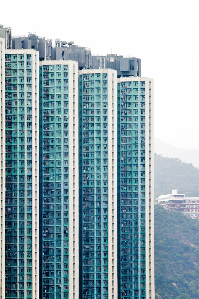 """Kam Tai Court, Ma On Shan, Hong Kong."