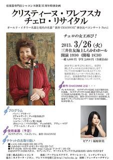 20130326_Nagoya