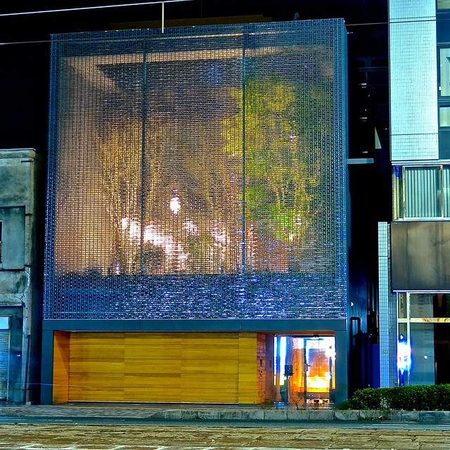 Optical Glass House, Hiroshima, Japan