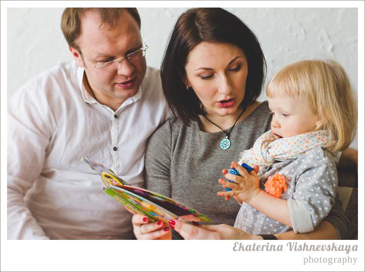 фотограф Екатерина Вишневская, хороший детский фотограф, семейный фотограф, домашняя съемка, студийная фотосессия, детская съемка, малыш, ребенок, съемка детей, фотография ребёнка, девочка, красота, милый ребёнок, мама, материнство, папа, отцовство, семья, забота, книга, чтение, родители, фотограф москва