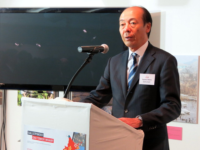 Yasuhito Hirota, Senior Vice President of Mitsubishi Corporation