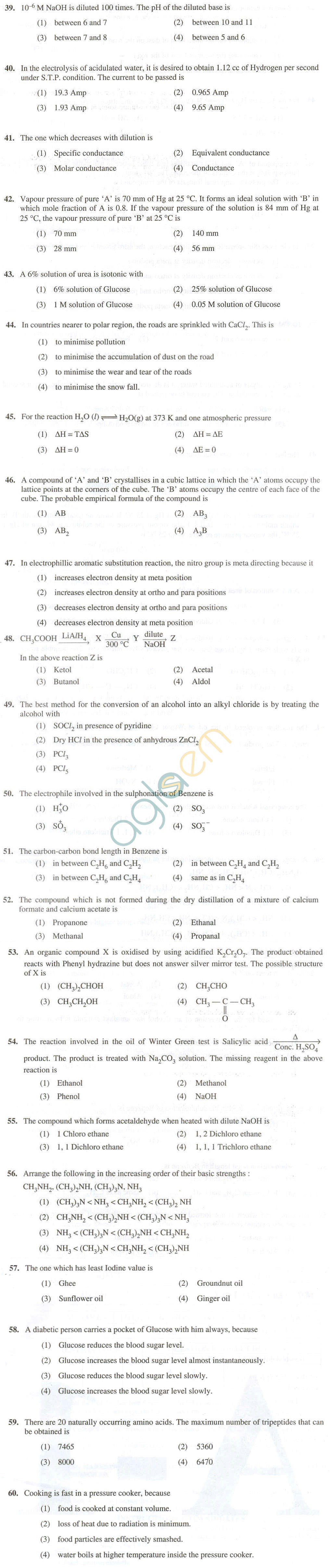 KCET 2009 Question Paper - Chemistry