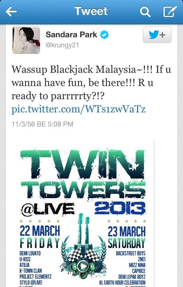 2NE1 Bakal Perform di Twin Tower ALive 2013