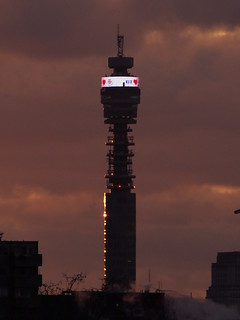 The Black Tower ;-)-BT Tower London