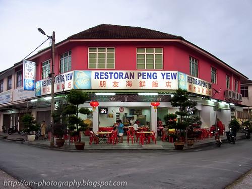 restoran peng yew gopeng R0022043 copy