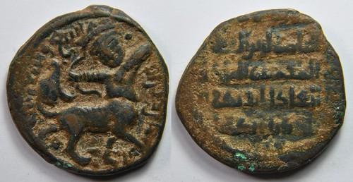 Quelques monnaies Artuqides (Artukides) de Mardin 8585594279_7f262be2e6