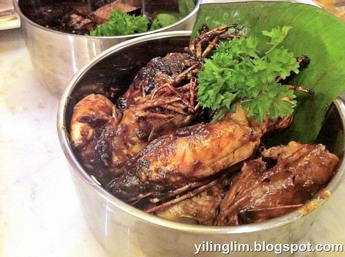 Assam prawns