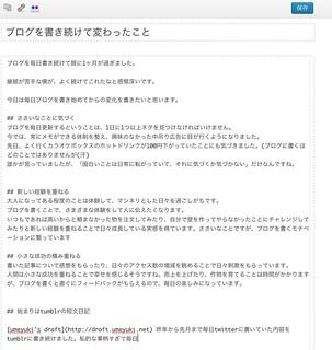 Screen Shot 2013-03-28 at 11.05.51 PM