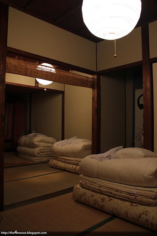 Pongyi Guesthouse, Kanazawa