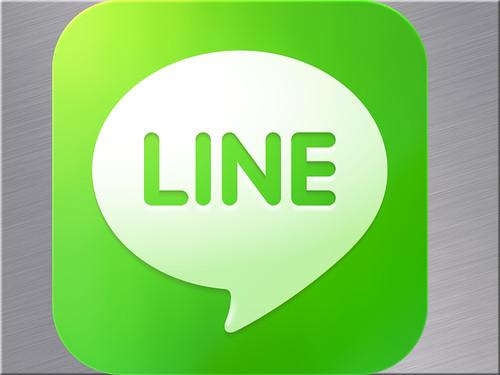 Line 的認識與商務應用.004