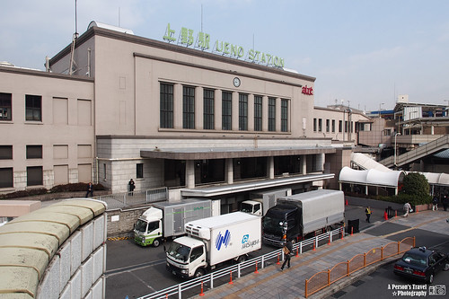 2013_Tokyo_Japan_Chap10_8