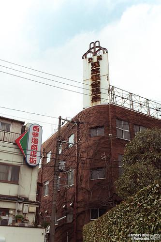 2013_Tokyo_Japan_Chap9_2