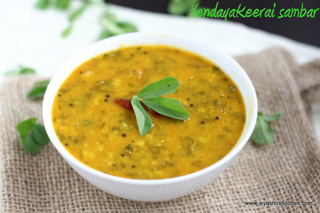 VENDAYAKEERAI SAMBARMETHI LEAVES SAMBAR Jeyashris Kitchen