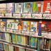 Japan, 2013 - Geeky Stuff