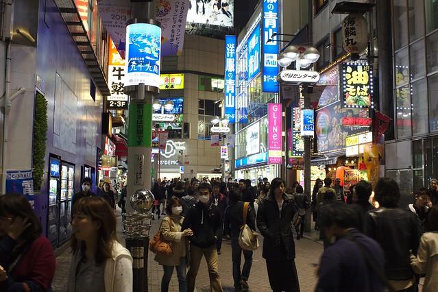 0062 - Shibuya
