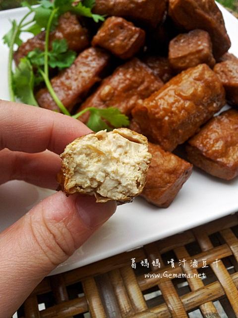 葛媽媽噴汁滷豆干-02